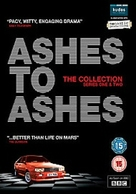 """Ashes to Ashes"" - British Movie Cover (xs thumbnail)"
