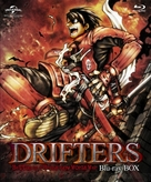 """Drifters"" - Japanese Movie Cover (xs thumbnail)"
