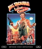 Big Trouble In Little China - Blu-Ray cover (xs thumbnail)