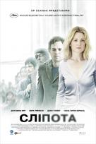 Blindness - Ukrainian Movie Poster (xs thumbnail)
