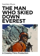 The Man Who Skied Down Everest - British DVD cover (xs thumbnail)