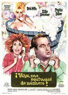 Boy, Did I Get a Wrong Number! - Spanish Movie Poster (xs thumbnail)