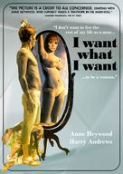 I Want What I Want - Movie Cover (xs thumbnail)