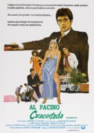 Scarface - Venezuelan Movie Poster (xs thumbnail)