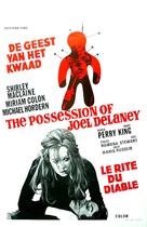 The Possession of Joel Delaney - Belgian Movie Poster (xs thumbnail)