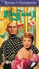 The King and I - VHS cover (xs thumbnail)
