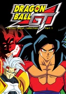 """Dragon Ball GT"" - DVD cover (xs thumbnail)"