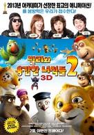 Delhi Safari - South Korean Movie Poster (xs thumbnail)