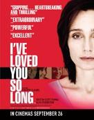 Il y a longtemps que je t'aime - British Movie Poster (xs thumbnail)