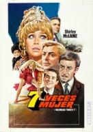 Woman Times Seven - Spanish Movie Cover (xs thumbnail)
