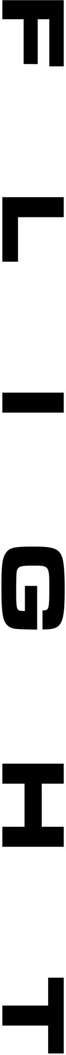 Flight - Logo (xs thumbnail)