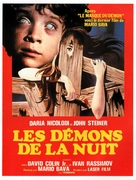 Schock - French Movie Poster (xs thumbnail)