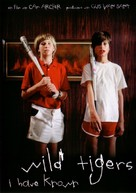 Wild Tigers I Have Known - German Movie Cover (xs thumbnail)