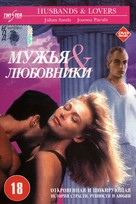 Villa del venerdì, La - Russian Movie Cover (xs thumbnail)