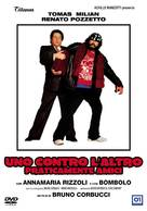 Uno contro l'altro, praticamente amici - Italian Movie Cover (xs thumbnail)