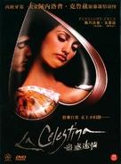 Celestina, La - Chinese Movie Cover (xs thumbnail)