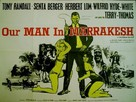 Our Man in Marrakesh - British Movie Poster (xs thumbnail)