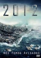 2012 - Brazilian DVD movie cover (xs thumbnail)