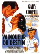 The Pride of the Yankees - French Movie Poster (xs thumbnail)