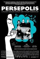 Persepolis - Movie Poster (xs thumbnail)