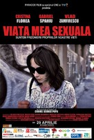 Viata mea sexuala - Romanian Movie Poster (xs thumbnail)