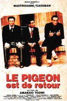 I soliti ignoti vent'anni dopo - French Movie Poster (xs thumbnail)
