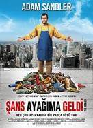 The Cobbler - Turkish Movie Poster (xs thumbnail)