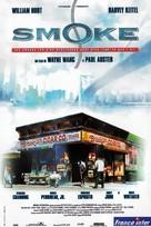 Smoke - French Movie Poster (xs thumbnail)