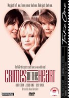 Crimes of the Heart - British DVD cover (xs thumbnail)