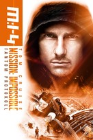 Mission: Impossible - Ghost Protocol - Hungarian Movie Cover (xs thumbnail)