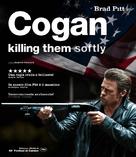 Killing Them Softly - Italian Blu-Ray cover (xs thumbnail)