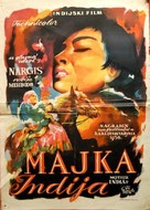 Mother India - Croatian Movie Poster (xs thumbnail)