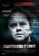 Noise - Spanish Movie Poster (xs thumbnail)
