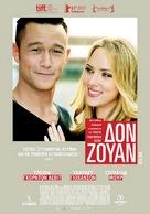 Don Jon - Greek Movie Poster (xs thumbnail)