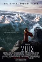 2012 - Vietnamese Movie Poster (xs thumbnail)
