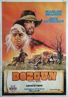 The Missouri Breaks - Turkish Movie Poster (xs thumbnail)