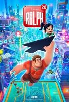 Ralph Breaks the Internet - French Movie Poster (xs thumbnail)
