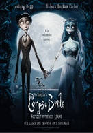 Corpse Bride - German Movie Poster (xs thumbnail)