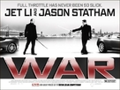 War - British Movie Poster (xs thumbnail)