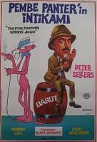 The Pink Panther Strikes Again - Turkish Movie Poster (xs thumbnail)