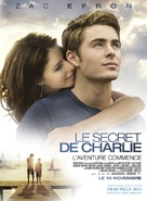 Charlie St. Cloud - French Movie Poster (xs thumbnail)