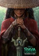 Raya and the Last Dragon - French Movie Poster (xs thumbnail)