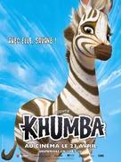 Khumba - French Movie Poster (xs thumbnail)
