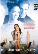 Maid in Manhattan - German Movie Cover (xs thumbnail)