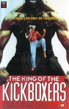 The King of the Kickboxers - British Movie Cover (xs thumbnail)
