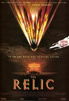 The Relic - Spanish Movie Poster (xs thumbnail)