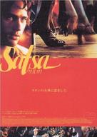 Salsa - Japanese Movie Poster (xs thumbnail)