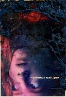 """Stranger Things"" - Movie Poster (xs thumbnail)"