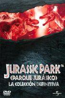 Jurassic Park III - Spanish DVD cover (xs thumbnail)