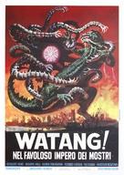 Mosura tai Gojira - Italian Movie Poster (xs thumbnail)